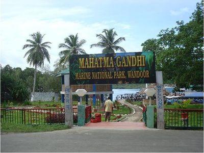 400px-Mahatma_Gandhi_Marine_National_Park_Gate