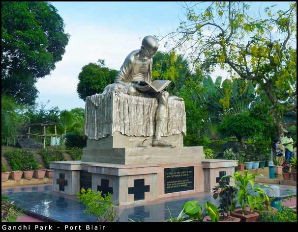 gandhi-park-port-blair
